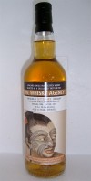 The Whisky Agency  - Littlemill 1988